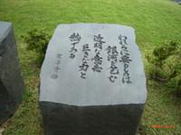 060830miyazawa