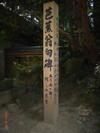 060831bashou_1