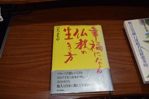 Dsc_0158_20_3